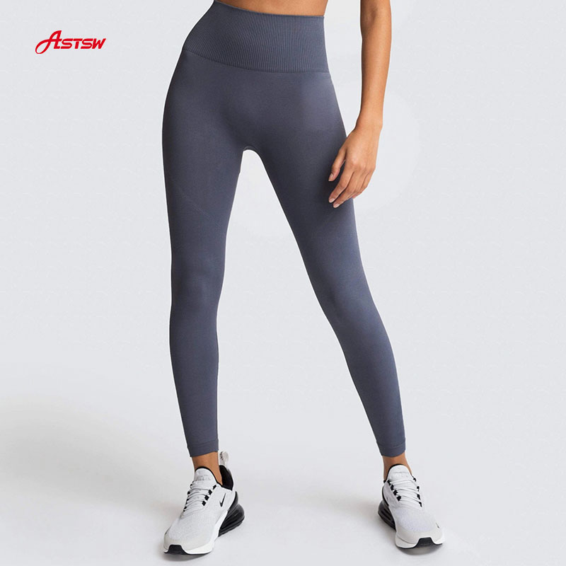Super Stretch  Seamless Leggings