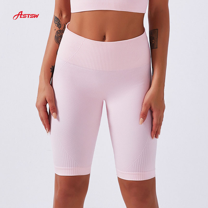 ladies compression seamless gym shorts