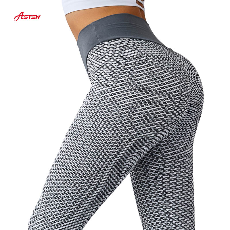 seamless butt lifting leggings