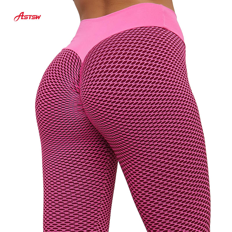 women seamless pink leggings