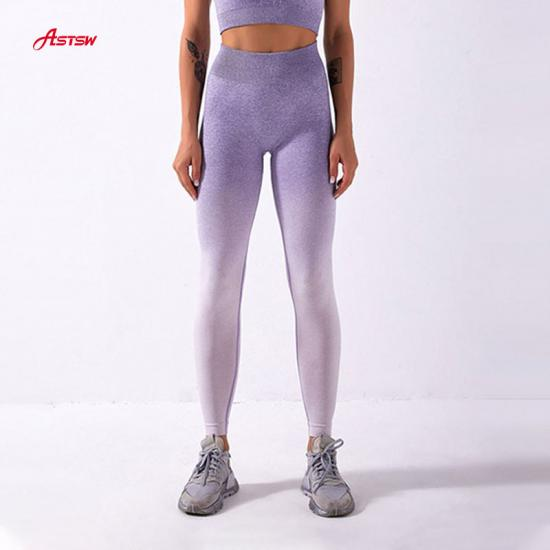 manufacturer seamless ombre leggings