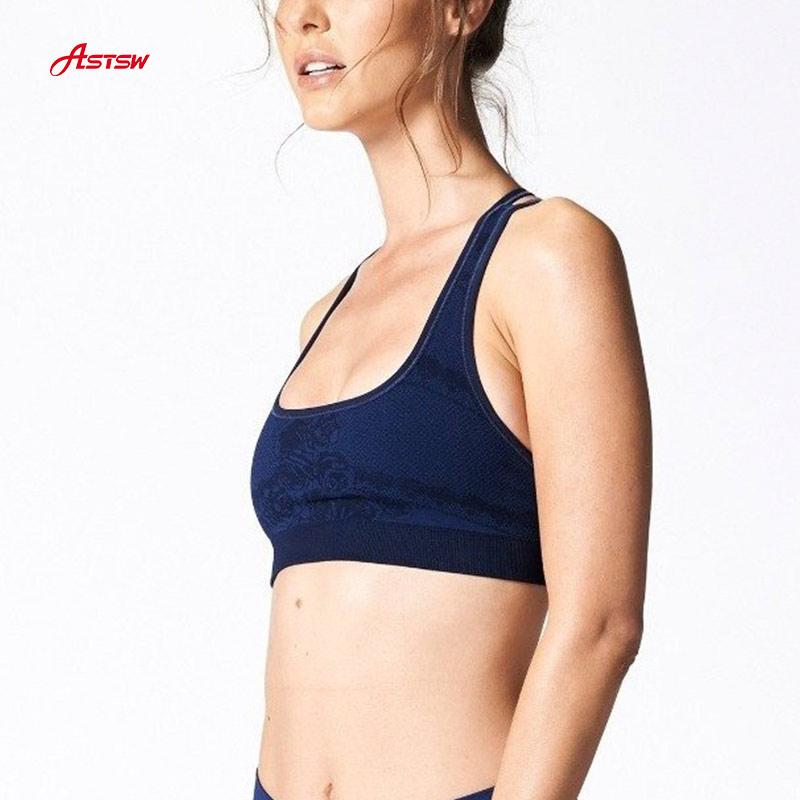 customized seamless sports bra