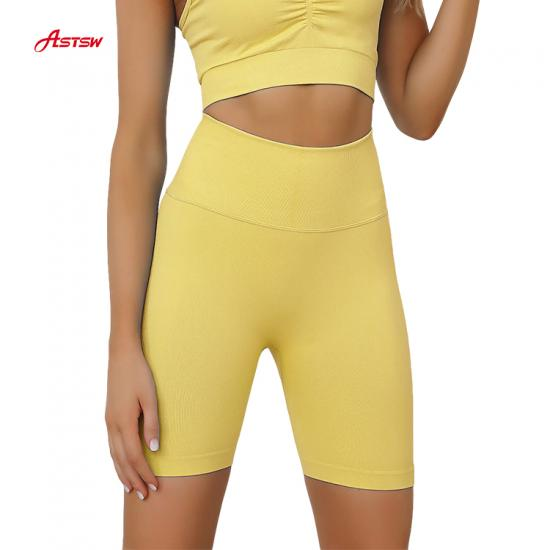 Factory seamless workout shorts