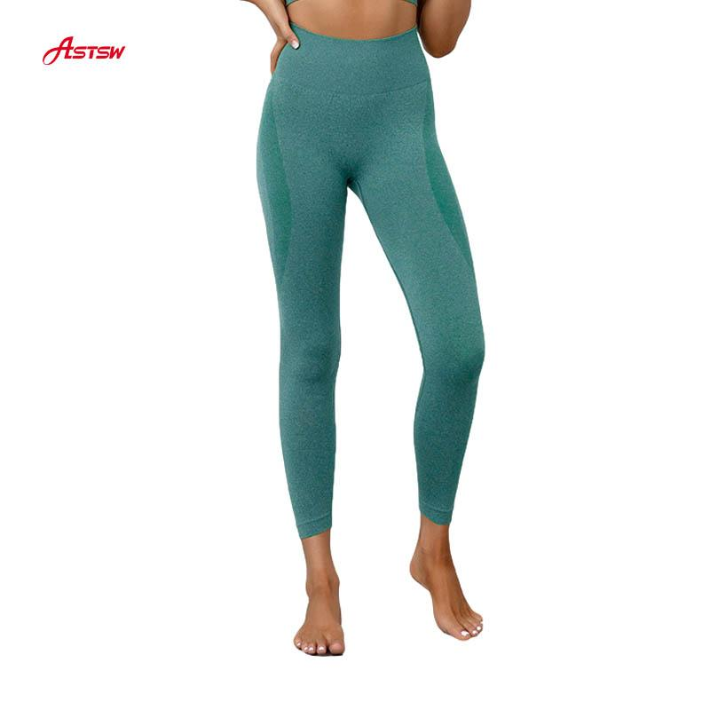 customized women  seamless gym wear
