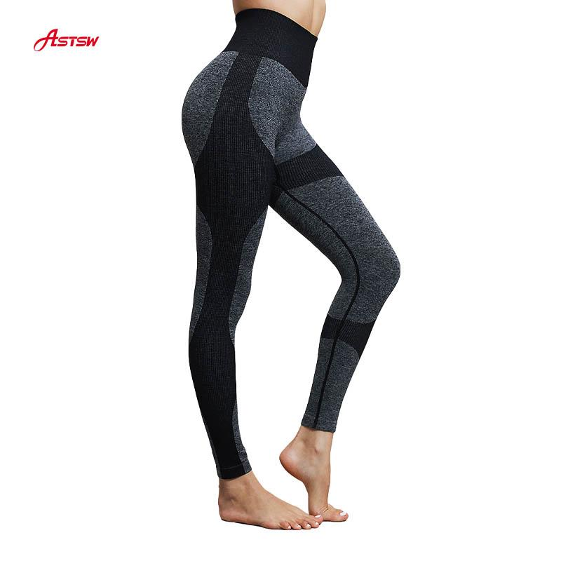 factory women seamless workout leggings