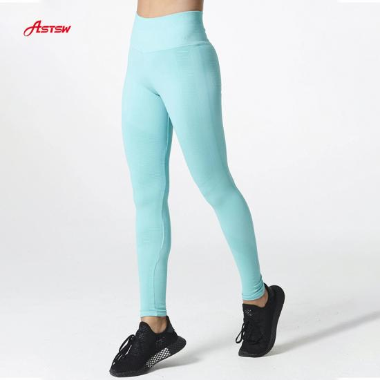 private label seamless yoga leggings