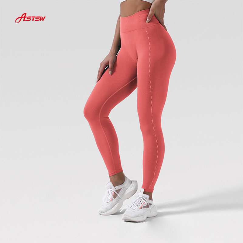 Seamless Ankle Leggings